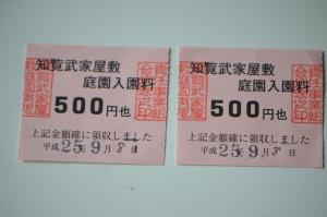 DSC_0015-min